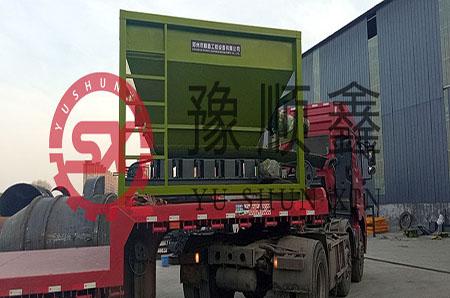 年产1万吨粉剂产线发往山东淄博